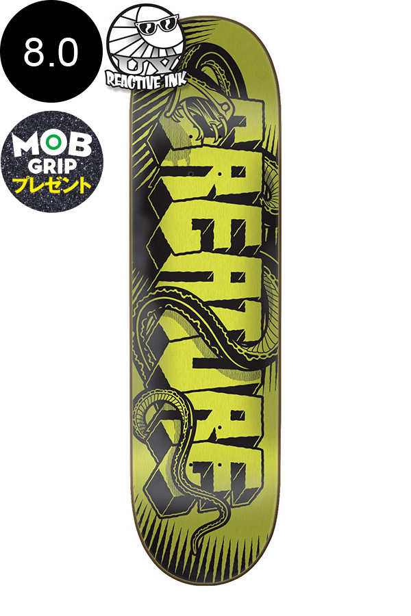 Creature doska Giant Serpents UV MD 8.25in x 32.04in DL-14